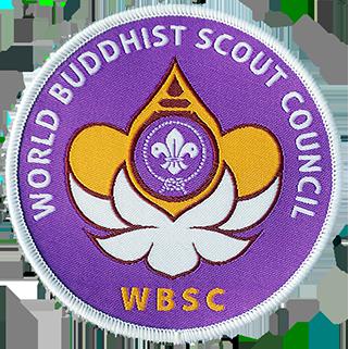 insigne tissé ou brodé scouts